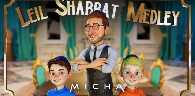 Leil Shabat Medley with Micha Gamerman