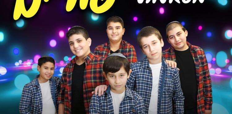 Mishalot Boys Choir - Purim Medley