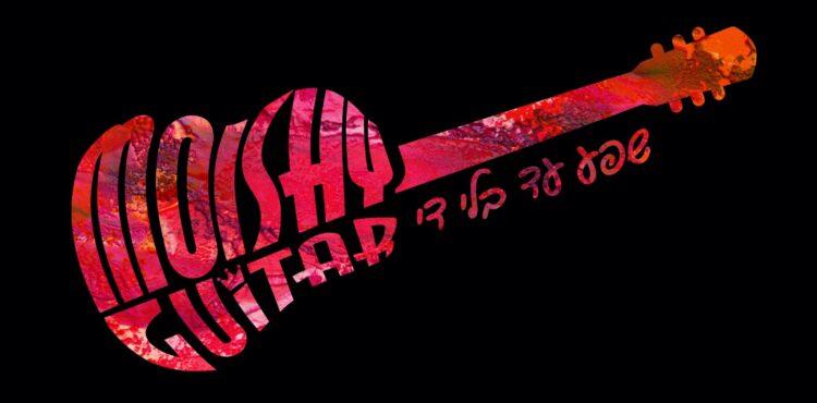 Moshe Guitar - Shefa