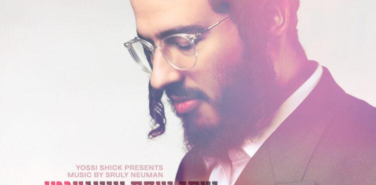 Yaakov Yitzchok Weingarten - Blitzen
