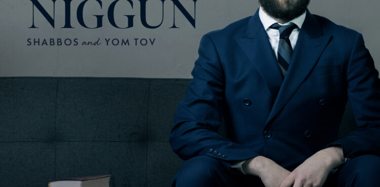 _Yearning Niggun (Shabbas and Yom Tov) - Zalmy Schreiber Sqaure.3