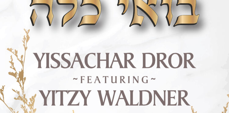 Yissachar Dror - Boee Kallah Single Cover 2