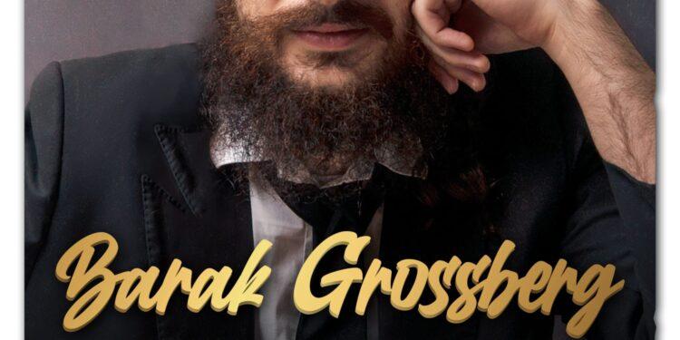Barak Grossberg - The Golden Rule
