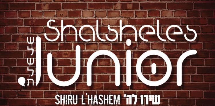 Shalsheles Junior - Shiru L'Hashem