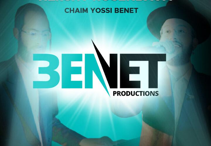Square Cover • Dance Medley • Chaim Yosef Banet & Hershy Rosenbaum @MusicOnTime