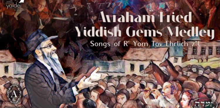 Yiddish Gems