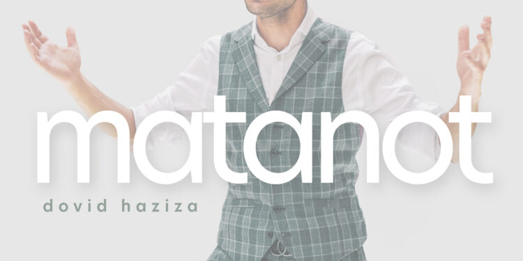 Dovid Haziza - Matanot